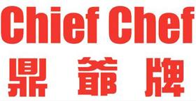 chief-chef