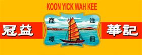 koon-yick-wah-kee