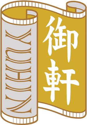 yuhin-org
