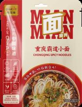 DEZChongqing spicy noodles